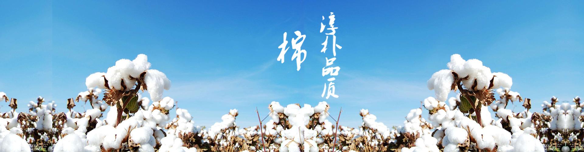 棉被生产线设备