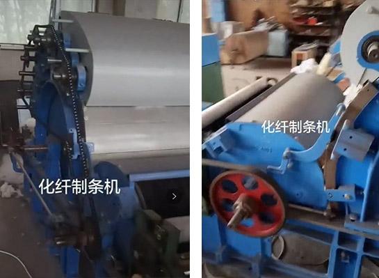 化纤制条机设备展示